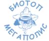 Ветеринарная клиника Биотоп-Мегаполис